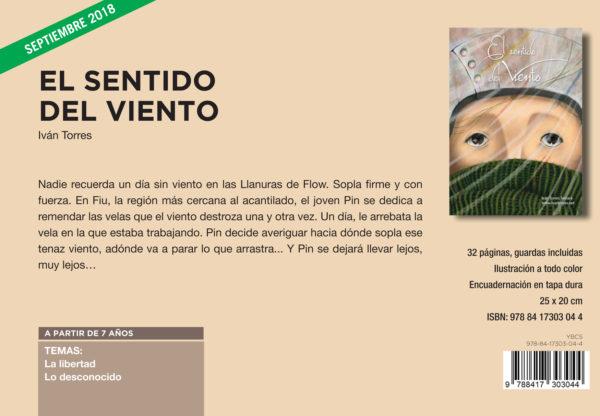 """Álbum ilustrado """"El sentido del viento"""""""